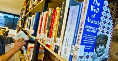 History and Memory Research Fund 2016 results announced