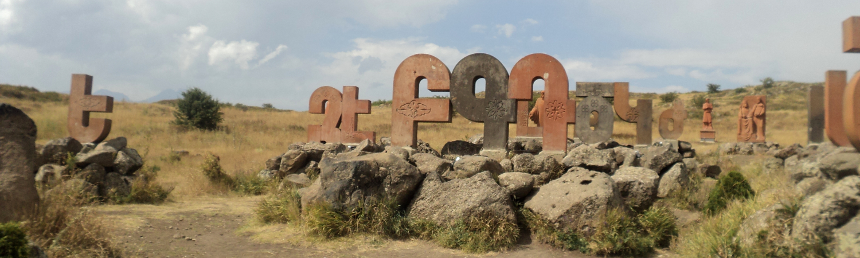 Batı Ermenicesi ders kayıtları başladı!